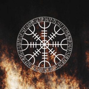What do the runes around the Helm of Awe mean?
